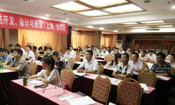 培训+公益,上海兆能推动分布式光伏实训班圆满落幕
