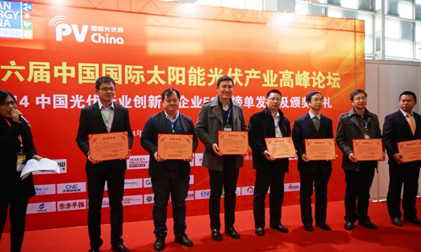 "Trannergy is Awarded the ""TOP 10 Innovative Solar Inverter of Year 2014"" in China"