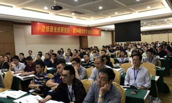 杭州光伏培训班,上海兆能讲述逆变器在分布式光伏电站中的应用问题