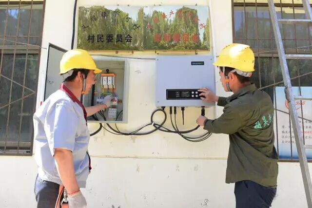 """解密上海兆能光伏扶贫路——光伏发电进村入户,铺就脱贫""""光明之路"""""""