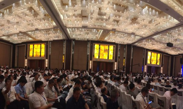 【山东光伏市场峰会】上海兆能携产品亮相泉城济南