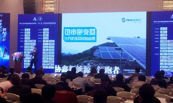 上海兆能再创佳绩,百强企业载誉而归